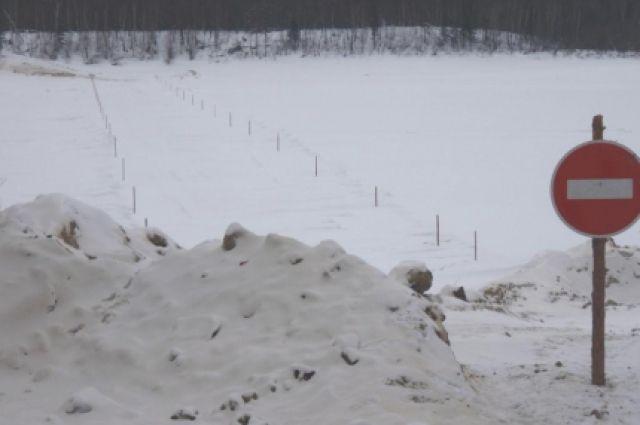 Ледовые переправы постепенно закрываются.