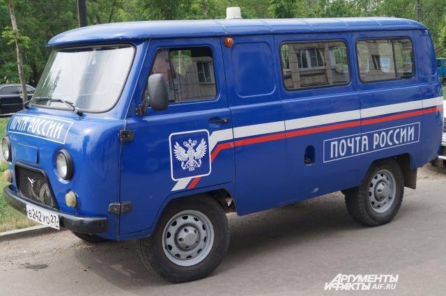 Начальник отделения «Почты России» в Хабкрае присвоила более 600 млн рублей.