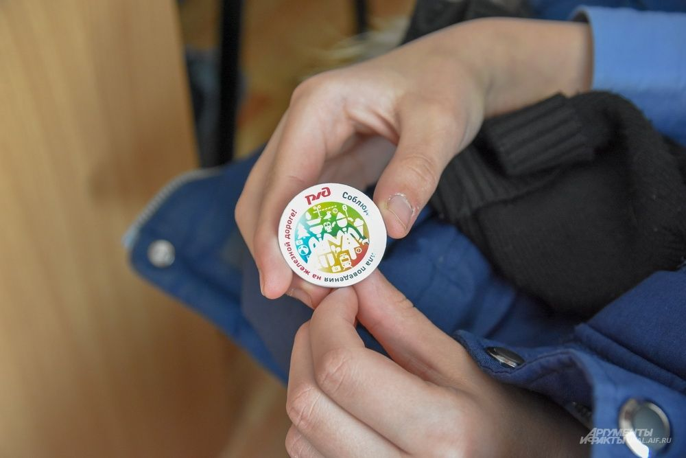 А за правильные ответы получают призы – тематические сувениры от Свердловской железной дороги.