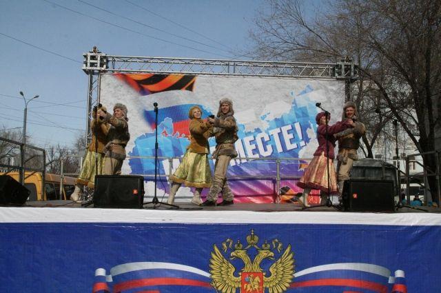 В Оренбурге в честь присоединения Крыма прошли ярмарка и концерт