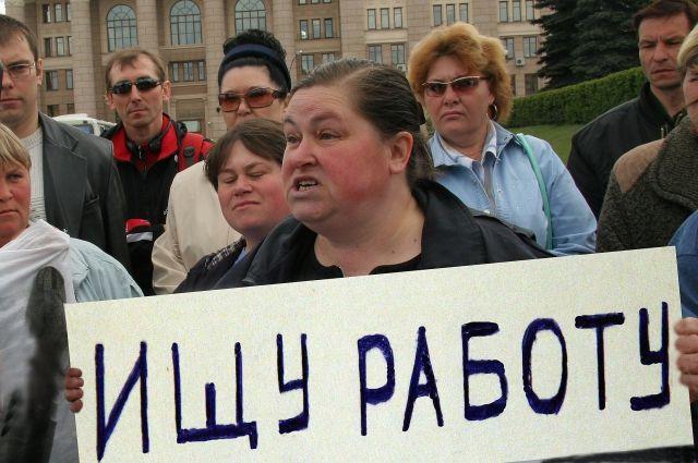 За неделю количество безработных в России увеличилось на 8 тысяч человек
