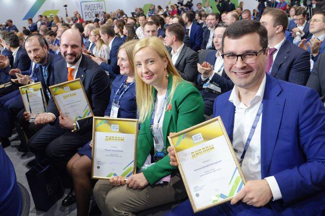 Финалисты конкурса управленцев «Лидеры России» в Сочи.
