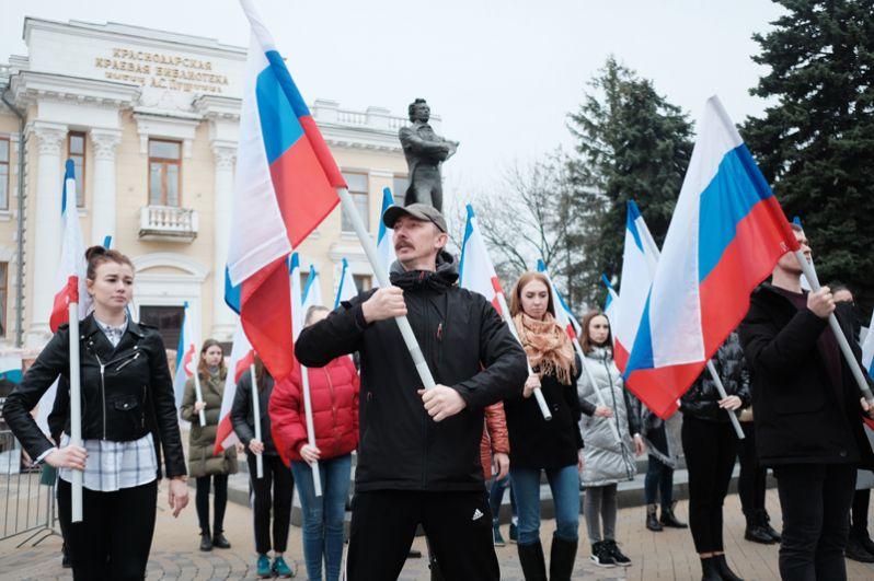 Митинг в Краснодаре.