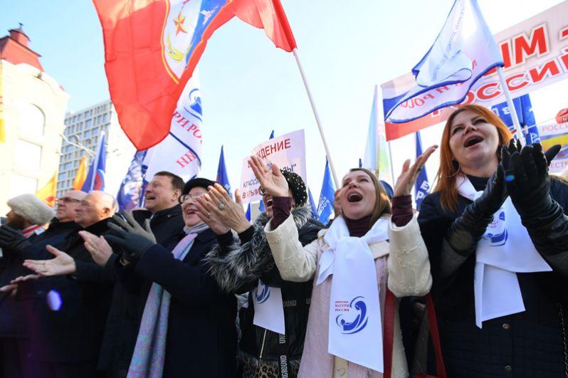 Митинг, посвященный пятилетию воссоединения Крыма с Россией, во Владивостоке.