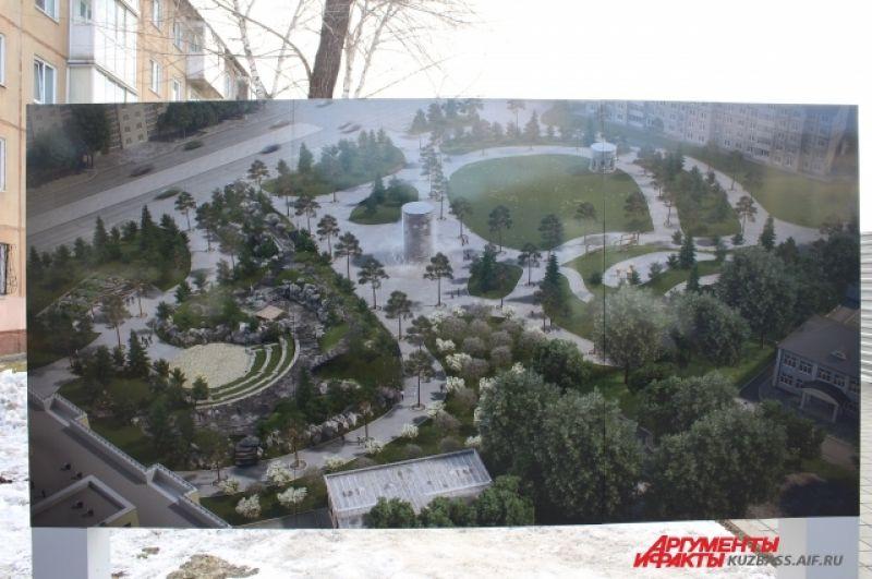 Мэр Кемерова Илья Середюк пообещал, что строительство сквера будет закончено к 20 августа.