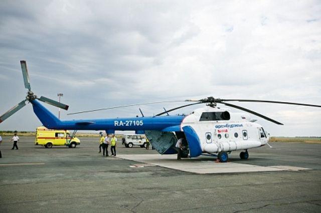 В Оренбург из Гая вылетел вертолет с тяжелобольным пациентом