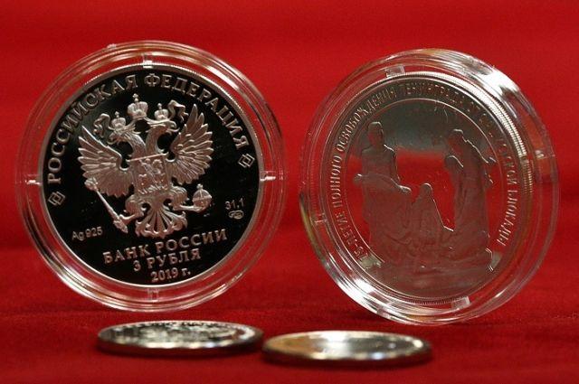 Железные сокровища. Выгодно ли инвестировать в коллекционные монеты?