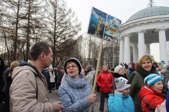 Жители праздновали присоединение Крыма к России.