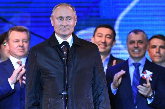 Путин назвал условие для восстановления отношений России и Украины
