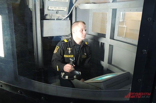 Учебный центр ВМФ в Обнинске