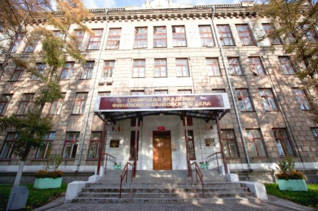 В августе прошлого года академия были частично лишена государственной аккредитации.
