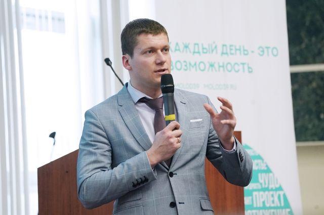 Агентство по делам молодёжи области возглавил Денис Калиновский