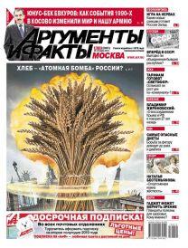 Хлеб — «атомная бомба» России?