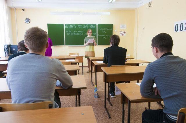 20 марта выпускники сдадут экзамен по географии и литературе.