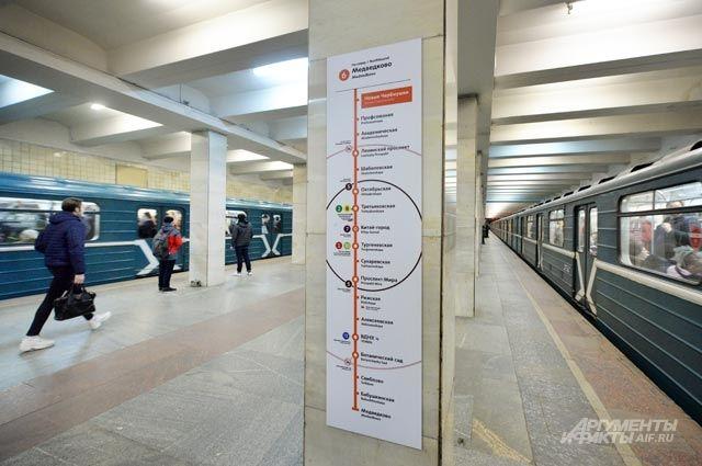 Ремонт «Новых Черёмушек» движению поездов не помешает.