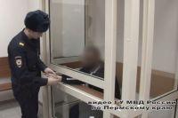 Подозреваемого взяли под стражу. Ему грозит до 15 лет лишения свободы.