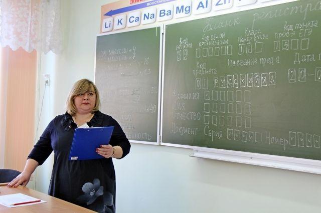 Калининград начал подготовку к аттестации выпускников 9 и 11 классов