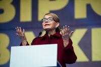 Юлия Тимошенко на предвыборном митинге.