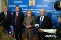 В Оренбурге Валентина Матвиенко провела совещание, посвященное реализации национальных проектов.