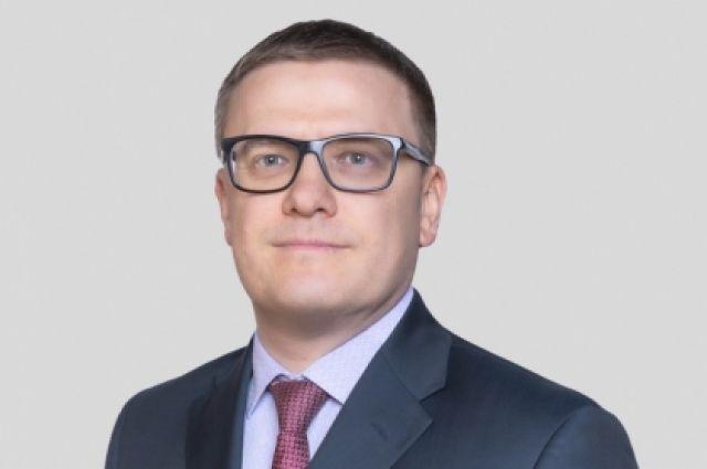 Классный чин Алексея Текслера - действительный государственный советник РФ 2-го класса