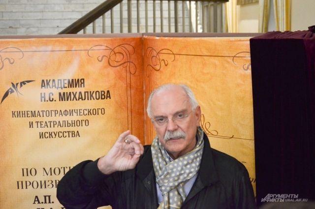 Тюменские актеры могут попасть в Академию Никиты Михалкова