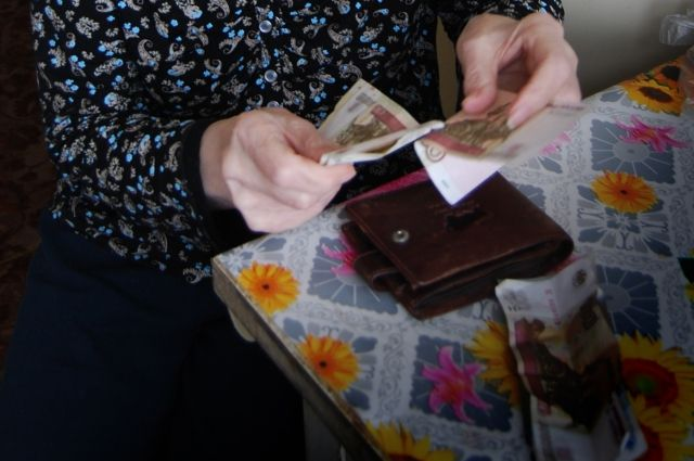 Прибавка в результате индексации будет выплачиваться сверх прожиточного минимума пенсионера.