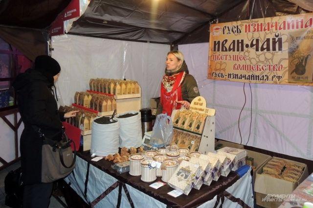 В Тюмени снова пройдет продуктовая ярмарка