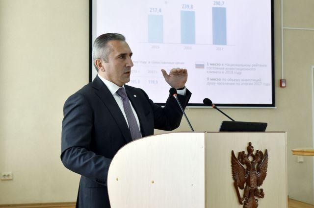 Александр Моор выступил на открытии