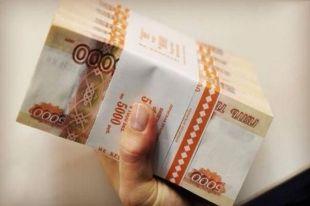 Почти 1,2 млн рублей едва не потерял пожилой человек.