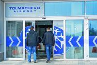 Аэропорт в Новосибирске скоро будет не узнать.