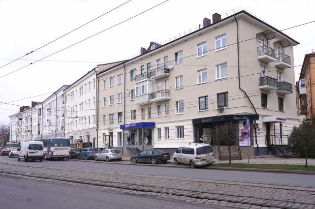 В Калининграде приняли тысячный дом, сданный по программе капремонта