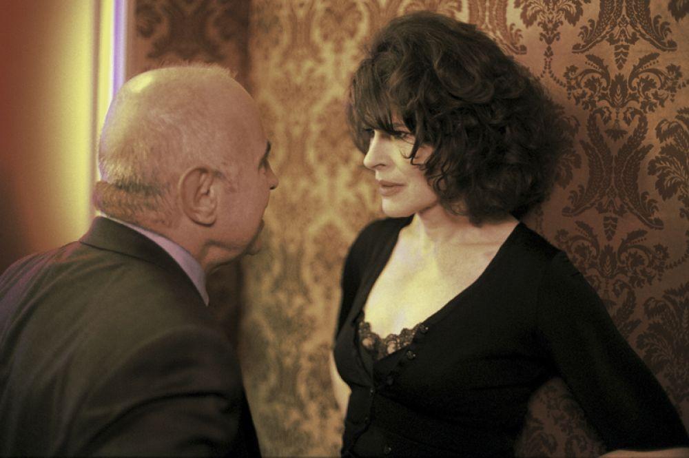 В 2006 году Ардан снялась в одной из новелл киноальманаха «Париж, я люблю тебя».