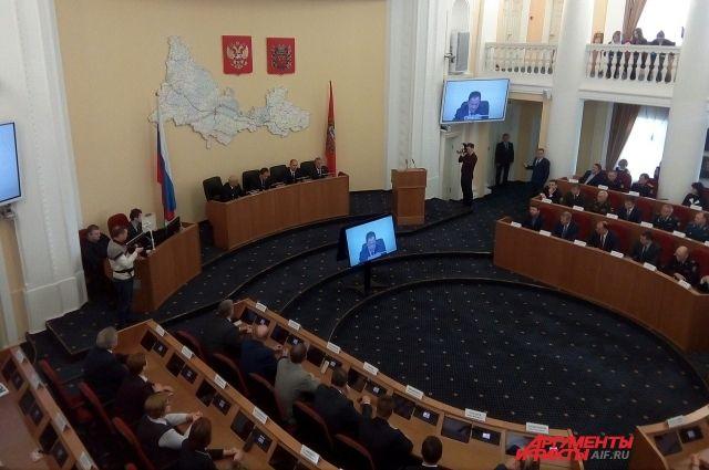 В Доме Советов официально представили врио губернатора Оренбургской области