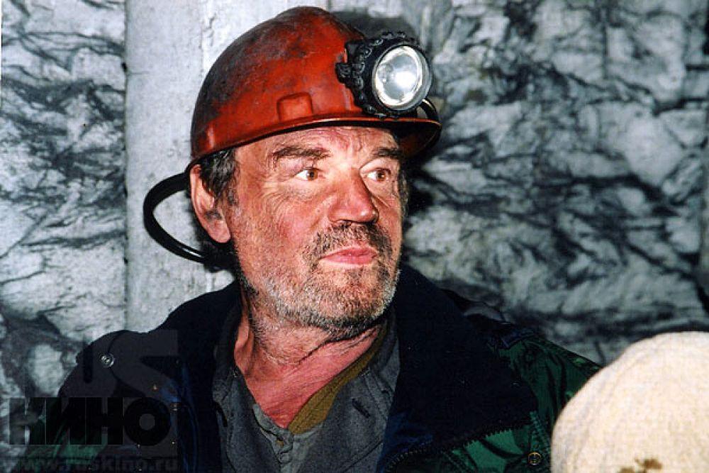 """Фильм """"Последний забой"""" был снят в 2007 году. Это кино про нелегкую жизнь шахтеров."""