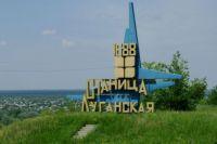 Украина отремонтирует мост в Луганской области без согласия России и «ЛНР»