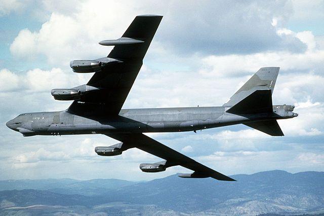 Три бомбардировщика ВВС США совершили полеты у западных рубежей России