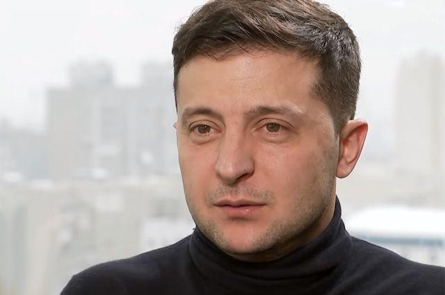 Зеленский предложил отменить неприкосновенность президента Украины
