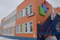 Новые детские сады построят в Ноябрьске