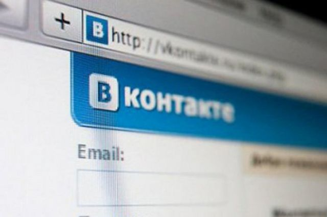 Сообщение о поисках пермячка оставила в одной из групп ВКонтакте.