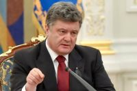 Порошенко установил крайний срок выплаты компенсаций к пенсиям в Украине