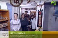 В Салехарде решается судьба музея-квартиры Леонида Лапцуя