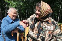 В Украине изменился механизм начисления одного из видов пенсий, - ПФУ
