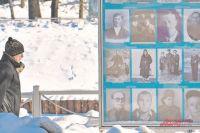 Стенды музея «Зюзинская волость» хранят память предков.