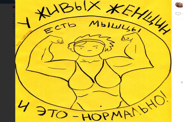 Комсомольчанку пытаются обвинить в распространении порно-рисунков.