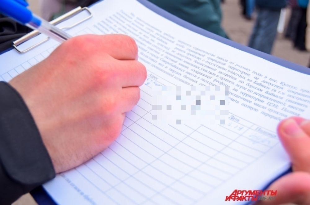 Люди активно присоединялись к сбору подписей в защиту Байкала.