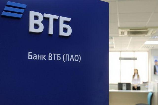 Банк втб 24 для малого бизнеса