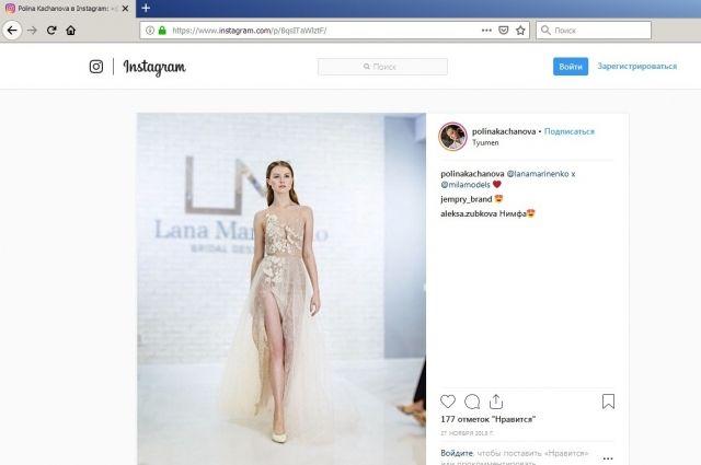 Полина Качанова готовится к финалу конкурса красоты «Мисс Россия»
