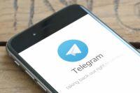 В Telegram появилась новая функция: что изменилось