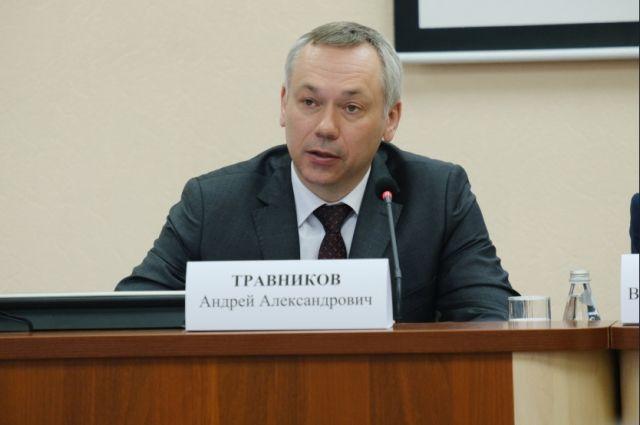 Андрей Травников на заседании.