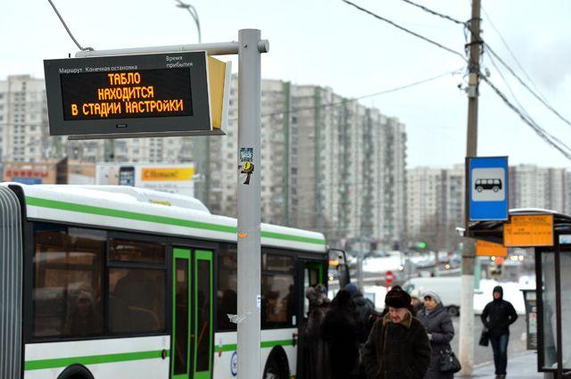 Остановка общественного транспорта в Ясенево.